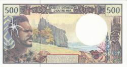 Image #2 of 500 Francs ND (1992)