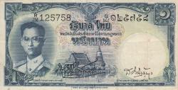 Image #1 of 1 Baht ND (1955) - signatures Pao Pianlert Boripanyutakit / Serm Vinichchaikul (34)