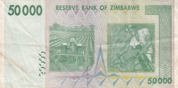 Image #2 of 50,000 Dollars 2008