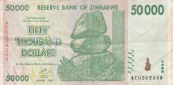 Image #1 of 50,000 Dollars 2008