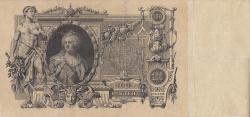 Imaginea #2 a 100 Ruble 1910 - semnături A. Konshin / A. Afanasyev