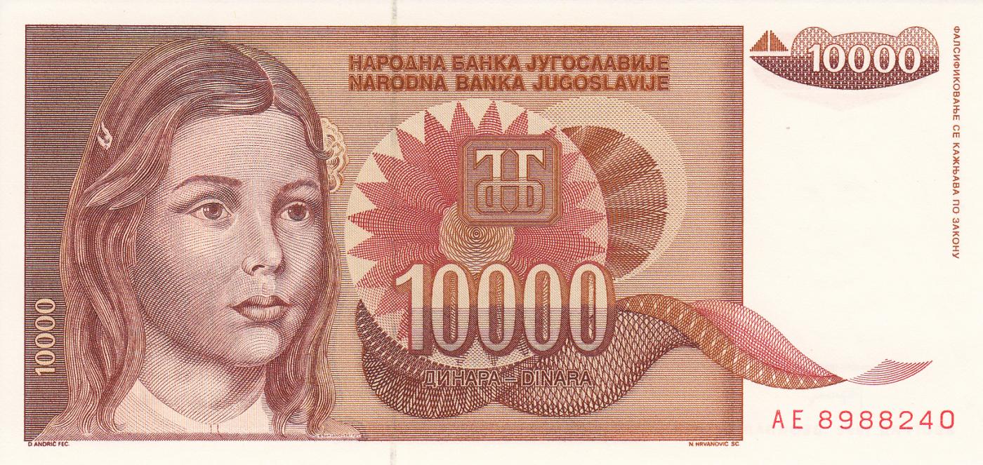 Yugoslavia 10000 10,000 Dinara P-116 UNC 1992