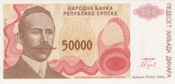 50 000 Dinara 1993