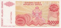Imaginea #2 a 50 000 Dinara 1993