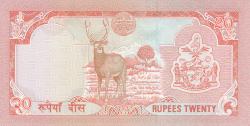 Image #2 of 20 Rupees ND (1988- ) - signature Satyendra Pyara Shrestha