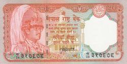 Image #1 of 20 Rupees ND (1988- ) - signature Satyendra Pyara Shrestha