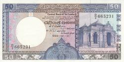 Imaginea #1 a 50 Rupii 1989 (21. II.)