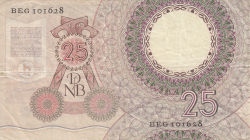 Image #2 of 25 Gulden 1955 (10. IV.) - replacement