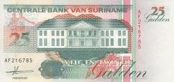 Image #1 of 25 Gulden 1991 (9. VII.)