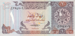 1 Riyal ND (1985)