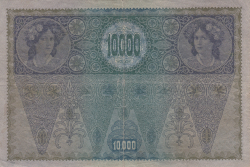 Image #2 of 10000 Kronen ND (1919 - old date 02. XI. 1918) - Overprint: DEUTSCHOSTERREICH on Oesterreichisch-Ungarische Bank issue