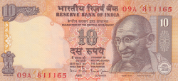 Image #1 of 10 Rupees ND (1996) T - signature Bimal Jalan (88)