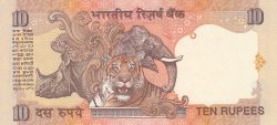 Image #2 of 10 Rupees ND (1996) T - signature Bimal Jalan (88)