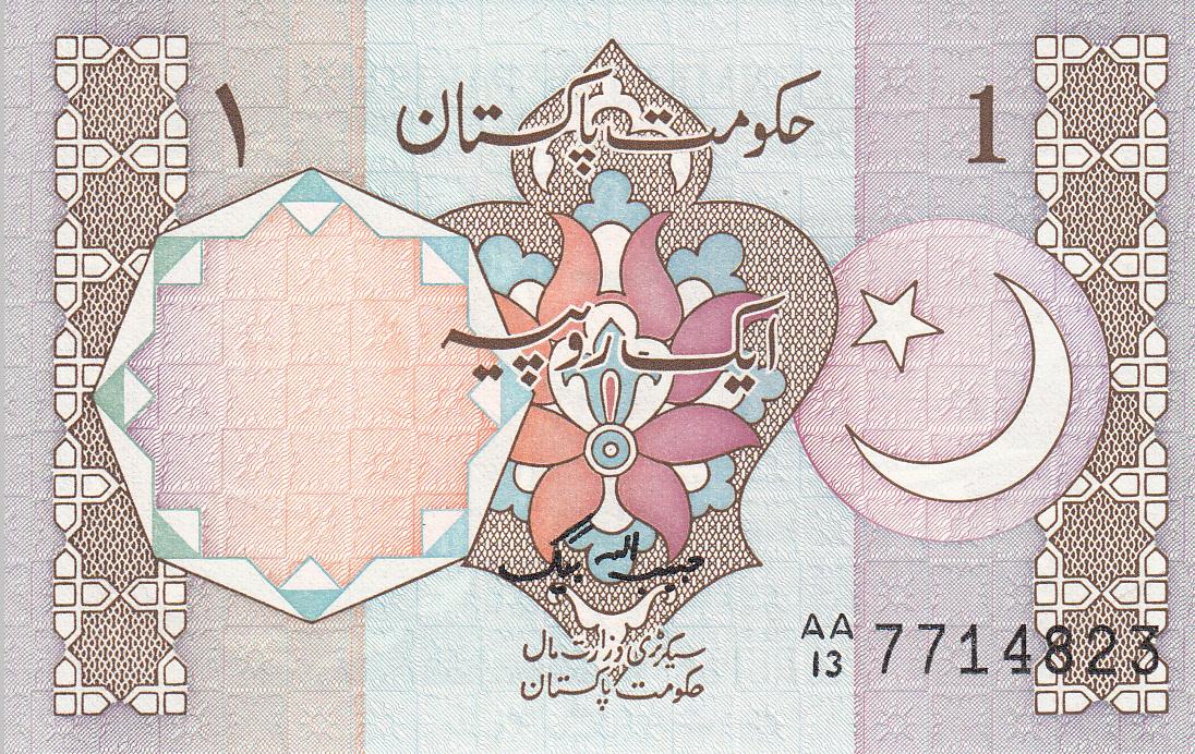 1 Rupee ND 1982 Pick 26a Pakistan W//H UNC