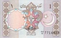 Image #1 of 1 Rupee ND (1982) - signature Habibullah Baig