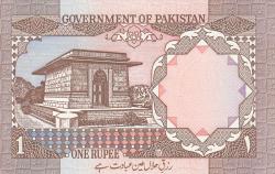 Image #2 of 1 Rupee ND (1982) - signature Habibullah Baig