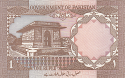 Image #2 of 1 Rupee ND (1983- ) - signature Saeed Ahmad Qureshi