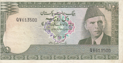 Image #1 of 10 Rupees ND (1976-1984) - signature A. G. N. Kazi