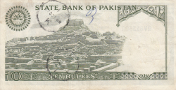 Image #2 of 10 Rupees ND (1976-1984) - signature A. G. N. Kazi