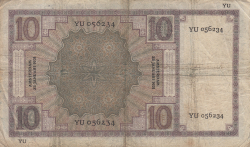 Image #2 of 10 Gulden 1931 (22. I.)