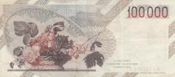 Image #2 of 100,000 Lire 1983 (1. IX.) - signatures Carlo Azeglio Ciampi / Fortunato Speziali