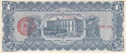 Image #2 of 1 Peso 1915 (10. X.)