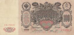 Imaginea #1 a 100 Ruble 1910 - signatures A. Konshin / F. Schmidt
