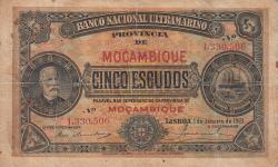 Image #1 of 5 Escudos 1921 (1. I.)
