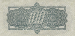 Image #2 of 100 Korun 1944