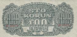 Image #1 of 100 Korun 1944