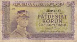 Image #1 of 50 Korun ND (1945)