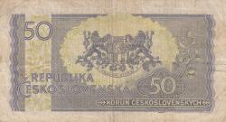 Image #2 of 50 Korun ND (1945)