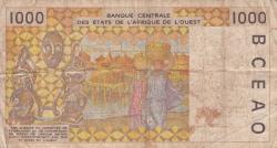 Image #2 of 1000 Francs (19)95