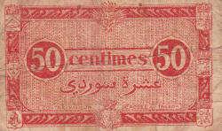 Image #2 of 50 Centimes L.1944