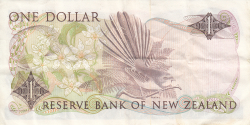 Image #2 of 1 Dollar ND (1981-1985)