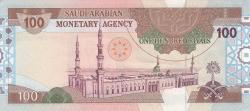 Image #2 of 100 Riyals L. AH1379 (1984)