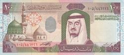 Image #1 of 100 Riyals L. AH1379 (1984)