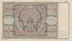 Image #2 of 100 Gulden 1935 (2. VII.)