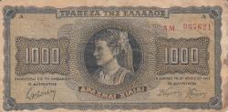 1000 Drahme 1942 (21. VIII.) - 2