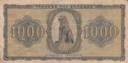 Imaginea #2 a 1000 Drahme 1942 (21. VIII.) - 2