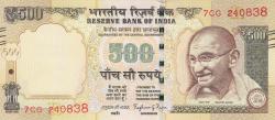 Imaginea #1 a 500 Rupees 2016 - R