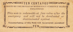 Image #2 of 10 Centavos 1943