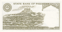 10 Rupees ND (1983-1984) - signature Dr. Muhammad Yaqub