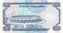 Image #2 of 20 Shillings 1991 (1. VII.)