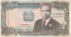 Image #1 of 200 Shillings 1994 (1. I.)
