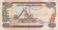 Image #2 of 200 Shillings 1994 (1. I.)