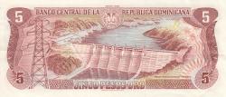 Imaginea #2 a 5 Pesos Oro 1995