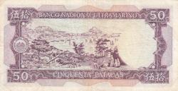 Imaginea #2 a 50 Patacas 1981 (8. VIII.)