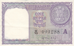 Image #1 of 1 Rupee 1957 - A