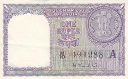 Imaginea #1 a 1 Rupee 1957 - A